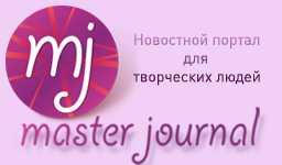 Masterjournal