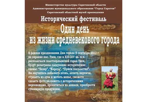 HandMade, базар, город, Саратов, Средневековый город