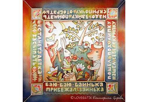 мартовский заяц, мастер-класс, мастер класс, эбру, рисование на воде, обучение, Санкт-Петербург, Питер