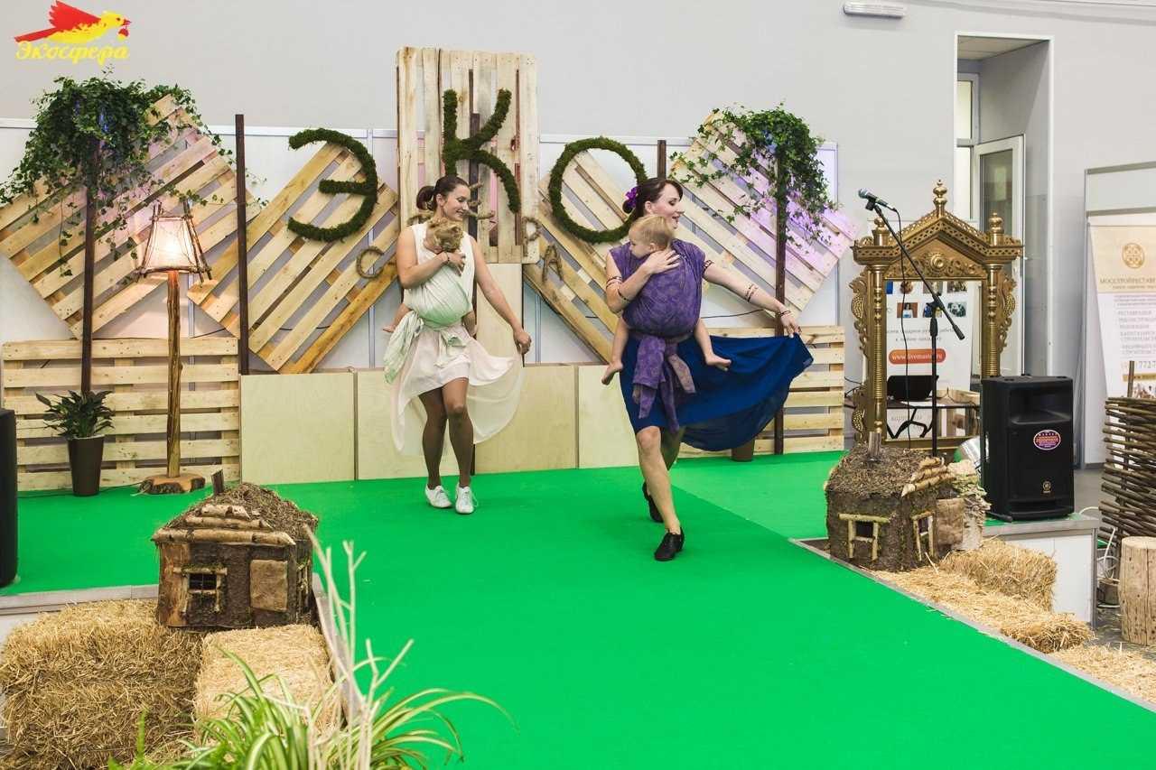 Экосфера, выставка, продажа, экологическая выставка, Москва, выставка на Тишинке