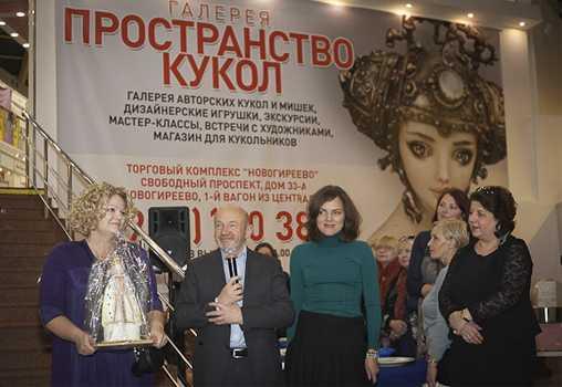 тишинка, салон кукол, отчет, Пчельникова, Светлана, куклы, куклы мира, выставка в Москве, Выставка на тишинке