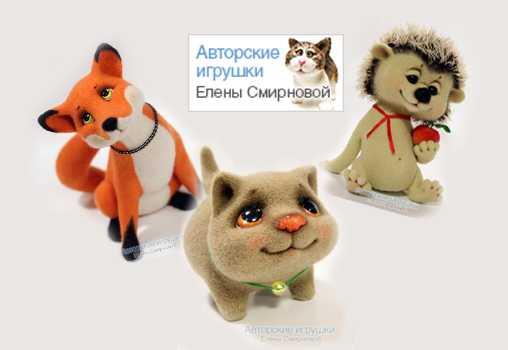 Елена Смирнова и ее работы