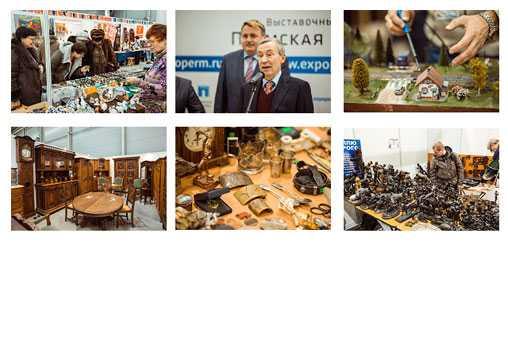 Пермь, выставка в перми,,Антикварный сало, Коллекции,Хобби,Увлечения,Отчет