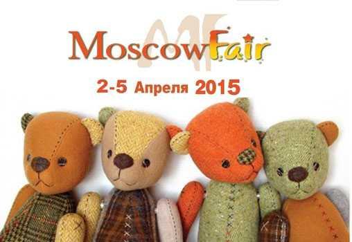IX Московская международная выставка-ярмарка кукол и медведей Тедди MOSCOW FAIR