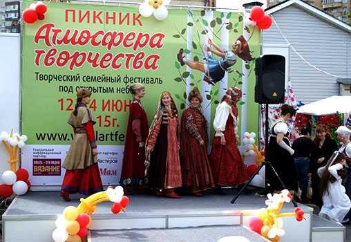 Пикник, Атмосфера творчества, Москва, Хэнд Мейд базар, выставка, рукоделие, вязание,