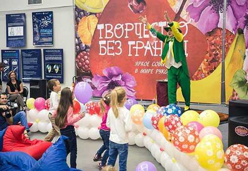 Фестиваль, Творчество без границ, Москва