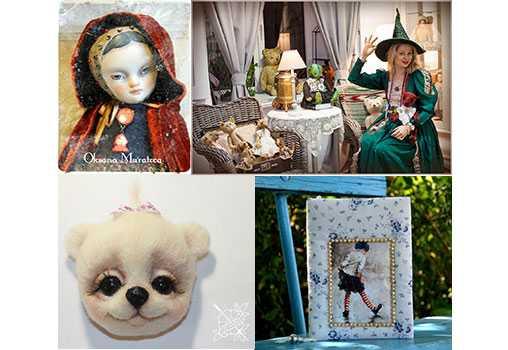 Неделя кукол