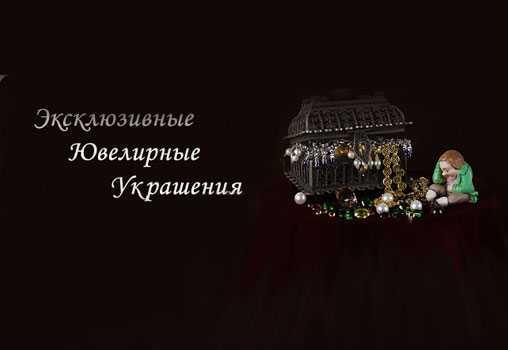 «Вечная история» Тимофея Журавлев