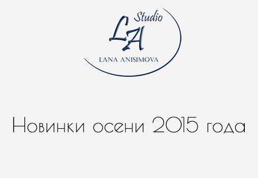 Лана Анисимова, дизайнерская шляпа, фетровая шляпа купить