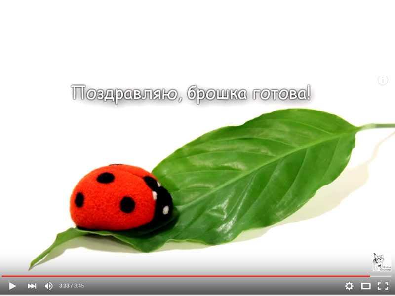 Елена Смирнова, Валяние,