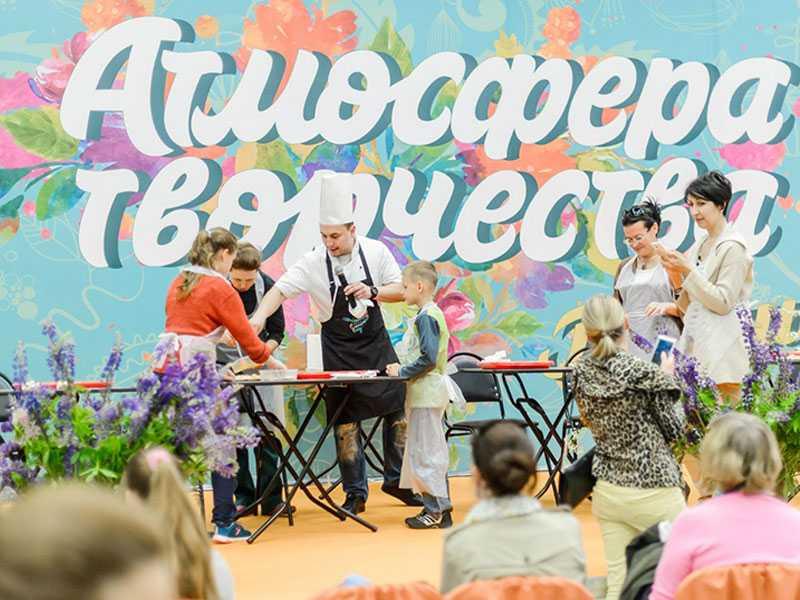 О фестивале «Пикник «Атмосфера творчества»