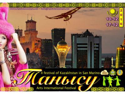 II фестиваль в Казахстане (г. Танысу) из Сан-Марино
