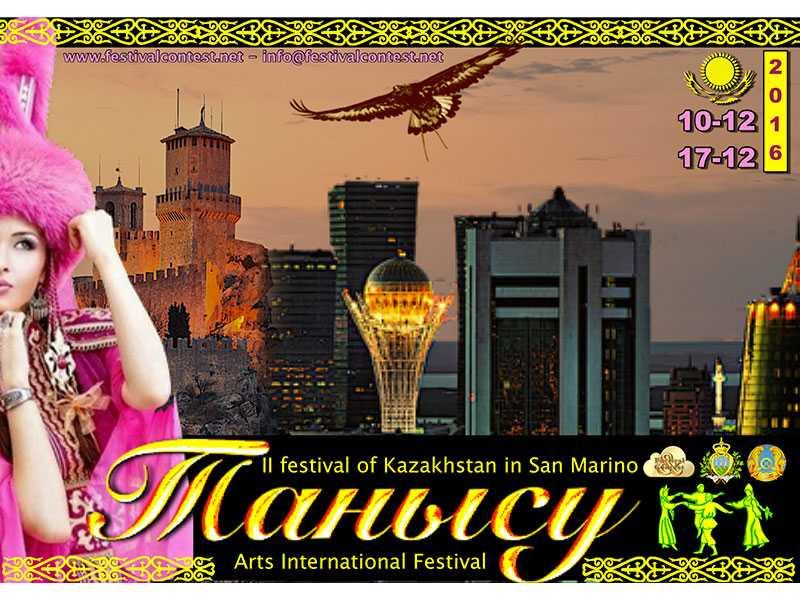 II Международный многожанровый Фестиваль-Конкурс в Казахстане (г. Танысу) из Сан-Марино