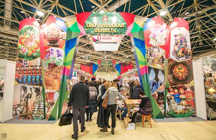 XXI выставка-ярмарка народных художественных промыслов России «ЛАДЬЯ. ЗИМНЯЯ СКАЗКА-2016»
