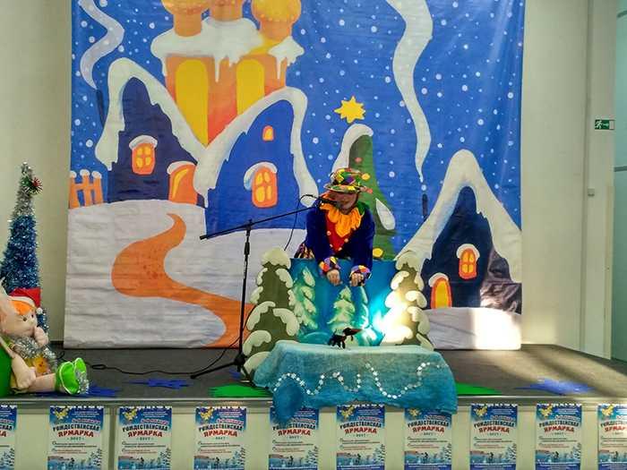 Итоги Рождественской ярмарки в Культурно-выставочном центре «Евразия»