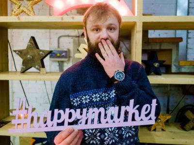 Happy Market. Итоги