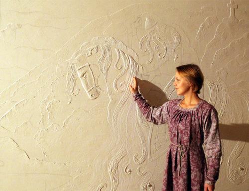 """""""Роспись стен"""" обучение на объекте. Набор на курс"""