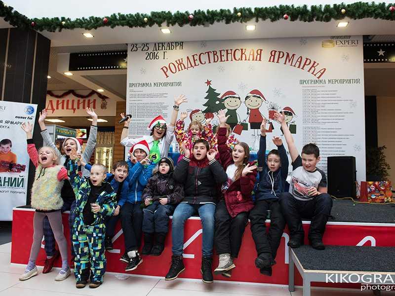Рождественское чудо в Академическом