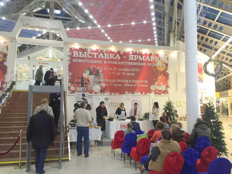Итоги выставки «Новогодние и Рождественские подарки» на Тишинке в Москве