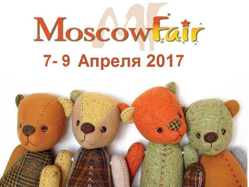 Выставка «Moscow fair»