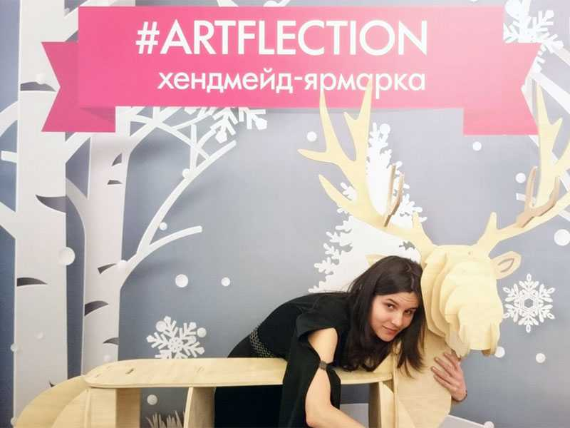 artflaction