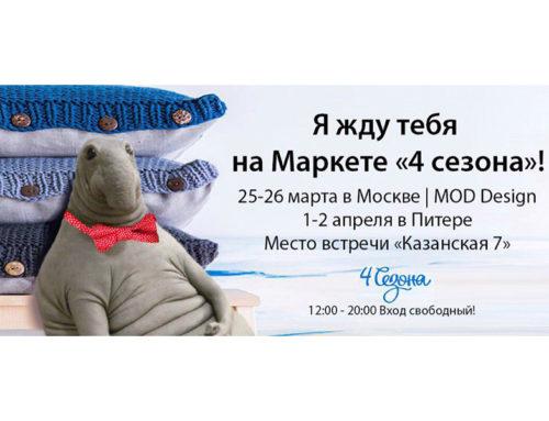 Популярный интернет-мем Ждун появится на городских маркетах Москвы и Петербурга
