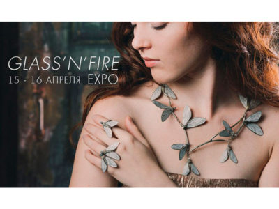 Glass'n'fire Expo в Москве!