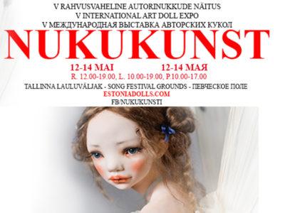 Выставка «NukuKunst»