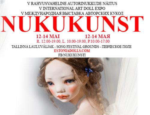 V Международная выставка-фестиваль авторских кукол NukuKunst