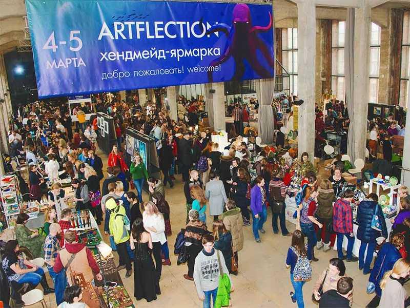 Итоги выставки-ярмарки рукоделия ArtFlection, March 2017