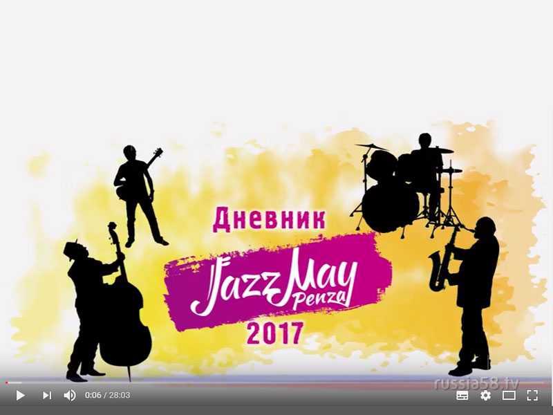 Jazz May Penza