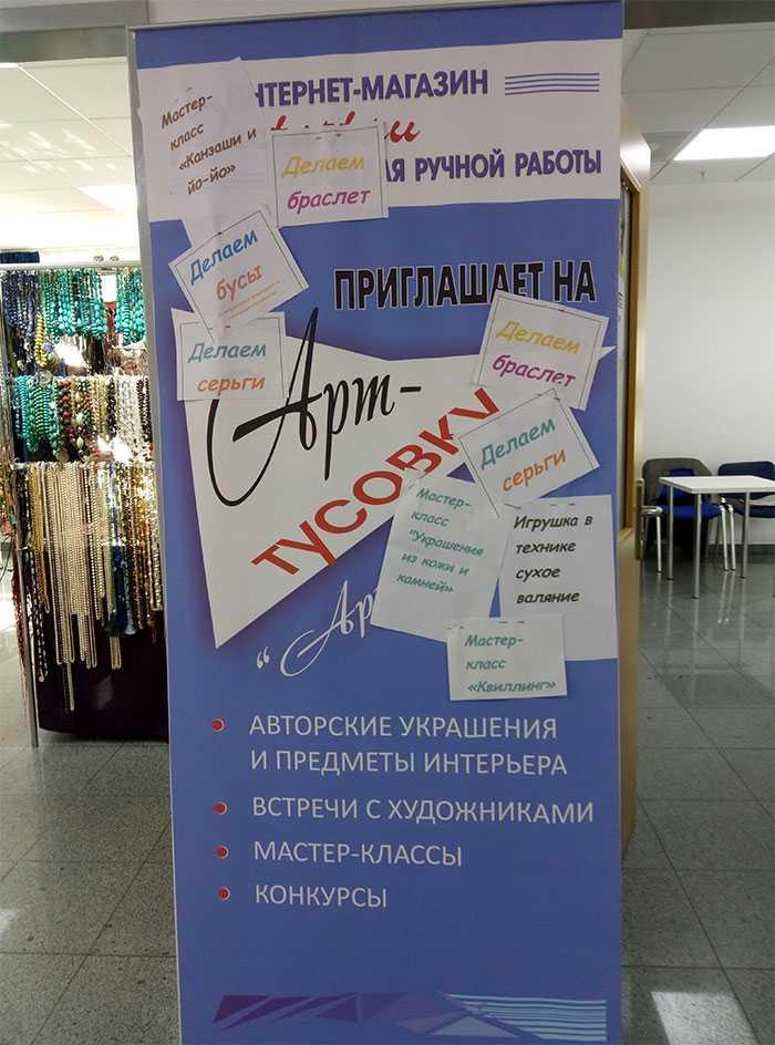 Выставка «Симфония самоцветов: нам уже 23 года!»