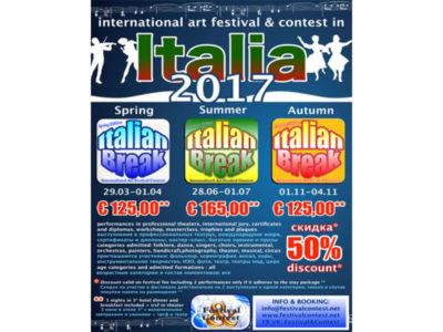 """Международный многожанровый Фестиваль-Конкурс культуры и искусств """"Italian Break"""""""