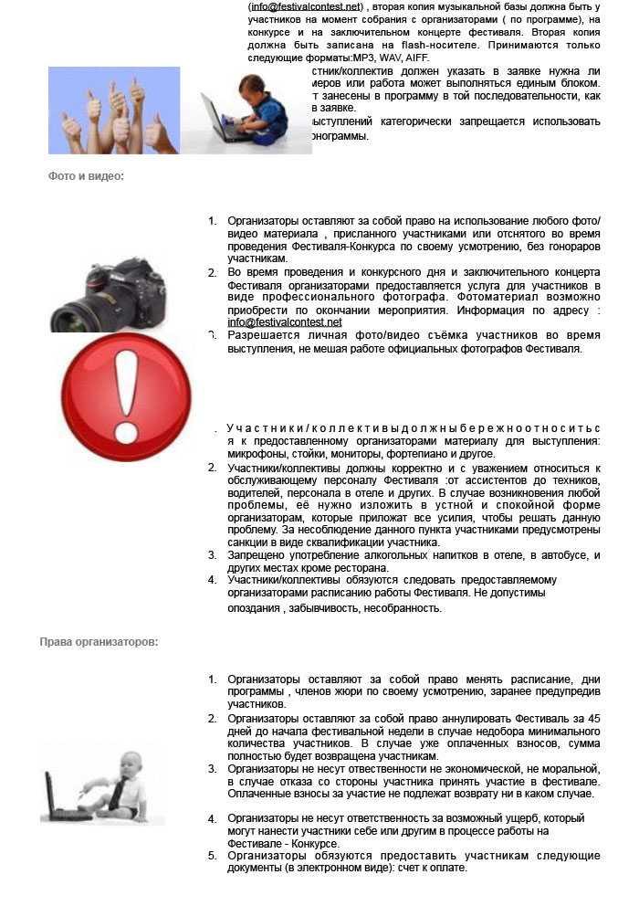 "Международный многожанровый Фестиваль-Конкурс культуры и искусств ""Итальянские вечера в России "" до 11.12 2017 года!"