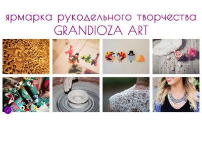 GRANDIOZA ART