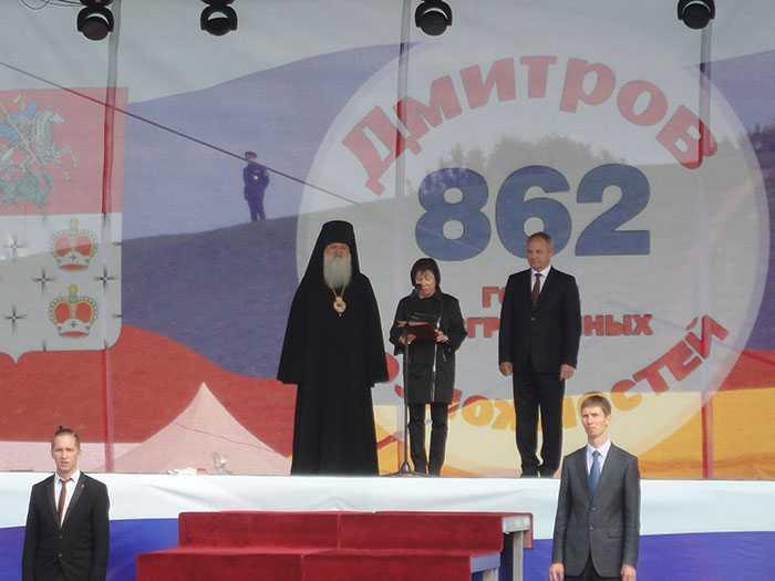 III Фестиваль народных художественных промыслов малых и средних городов России