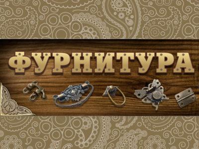 магазин Фурнитура – кольца для брелков
