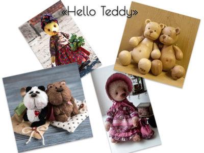 Ежегодная, международная, выставка, Hello Teddy, на Тишинке, афиша Москва, Москва, афиша, Москва 1-3 декабря 2017