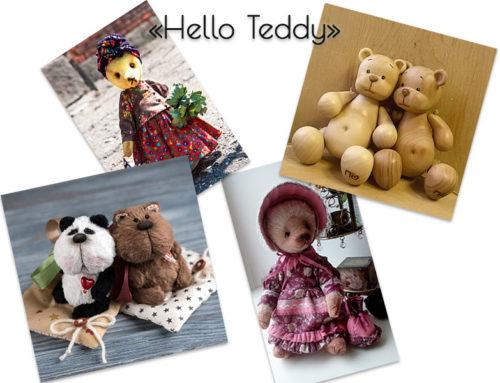Ежегодная международная выставка «Hello Teddy» на Тишинке. Москва 1-3 декабря 2017