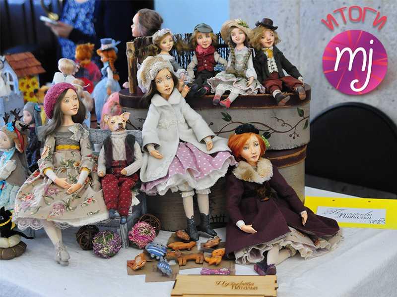 Итоги выставки авторских мишек тедди и кукол «Мишка с куклою»