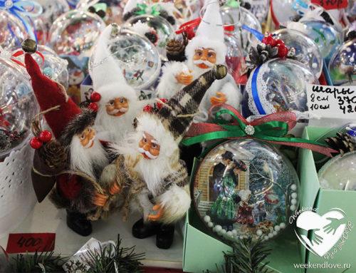 Новогодняя ярмарка подарков и сувениров в ТК «Сенная»