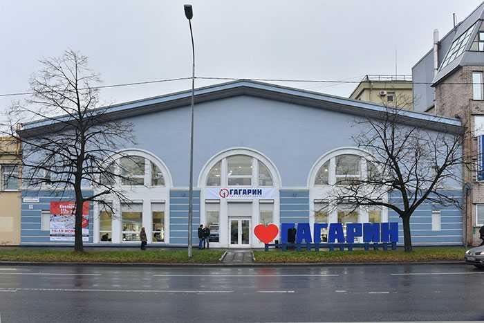 Предпраздничная выставка-продажа «Ювелирные ряды» – «Гости из Космоса» в ВЦ «Гагарин» 1-4 марта 2018 года