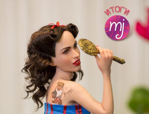 Итоги VI Международного Весеннего Бала Авторских Кукол в Москве на Тишинке