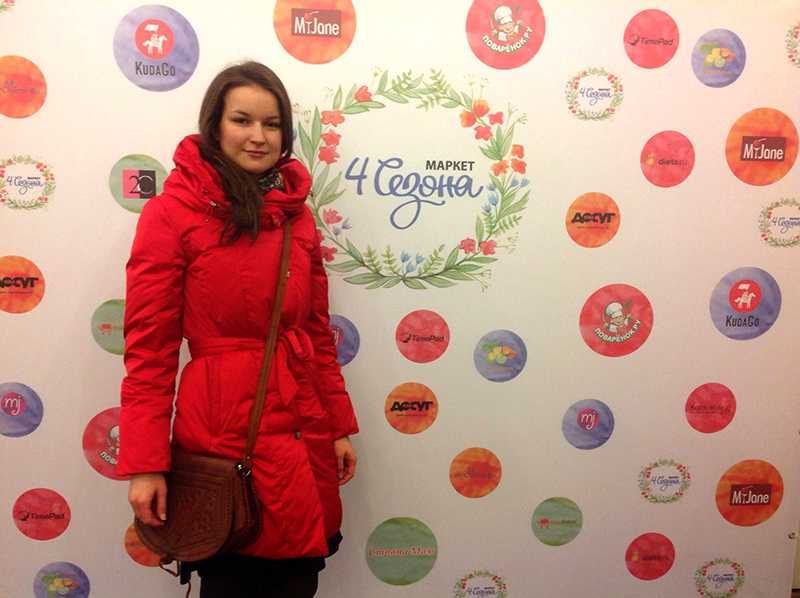Маркет «4 сезона» | 17-18 марта, Москва