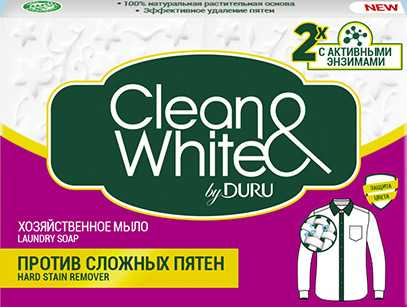CLEAN&WHITE - сила чистоты