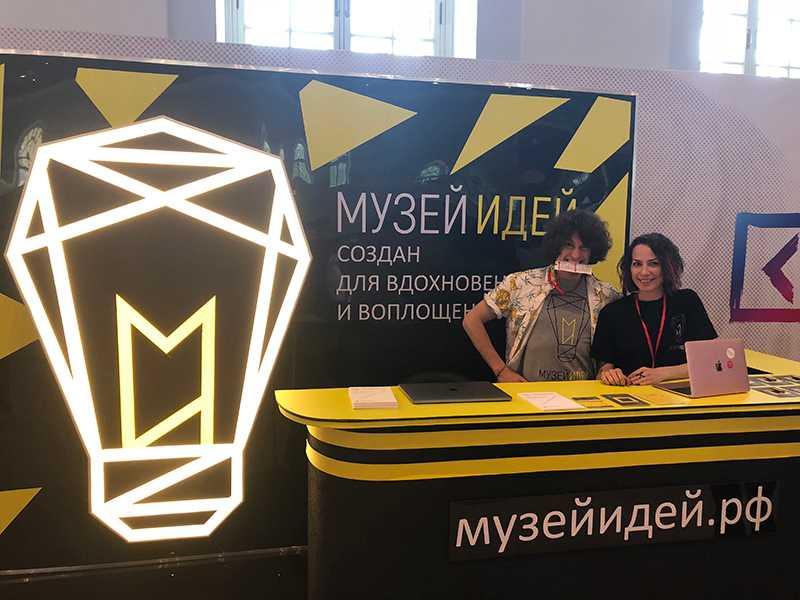 Первый музей нематериальной культуры открылся на Synergy Art Forum