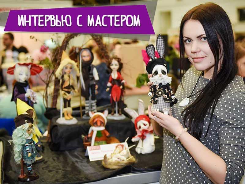 Наталья Курышева о творчестве и о том, как стать мастером-кукольником