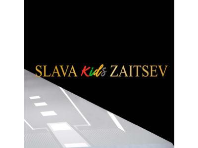 Закрытая презентация новой торговой марки «Slava Kids Zaitsev»