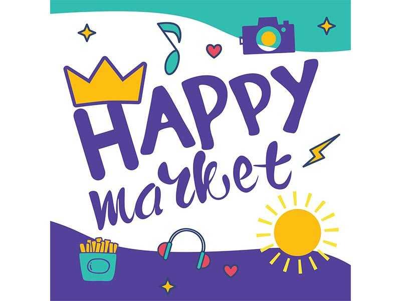 Happy Market. 21-22 июля 2018г. Москва