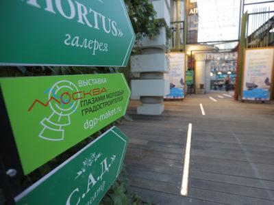 Борис Бернаскони и Павел Гнилорыбов обсудят вопросы архитектуры в Садовом буфете Аптекарского огорода МГУ